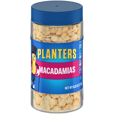 PLANTERS Dry Roasted Salted Macadamia Nuts 6.25 oz Jar image